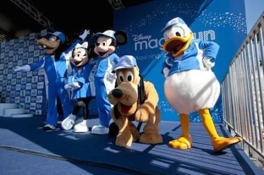 MUSICALIZACION CARRERAS: DISNEY MAGIC RUN